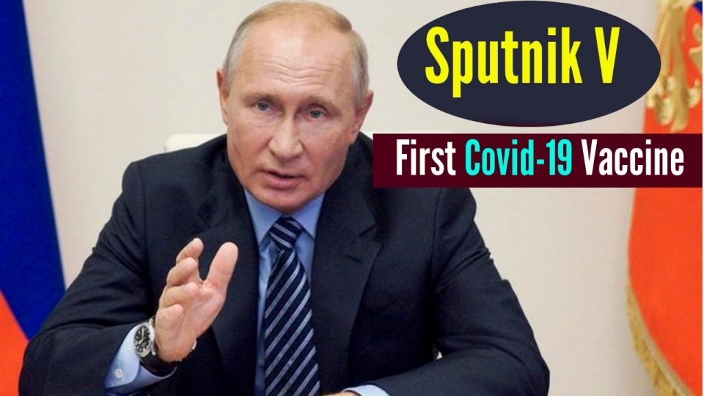 La Russie a le vaccin contre le Covid-19