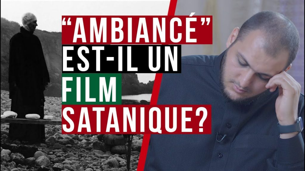 """""""Ambiancé"""""""