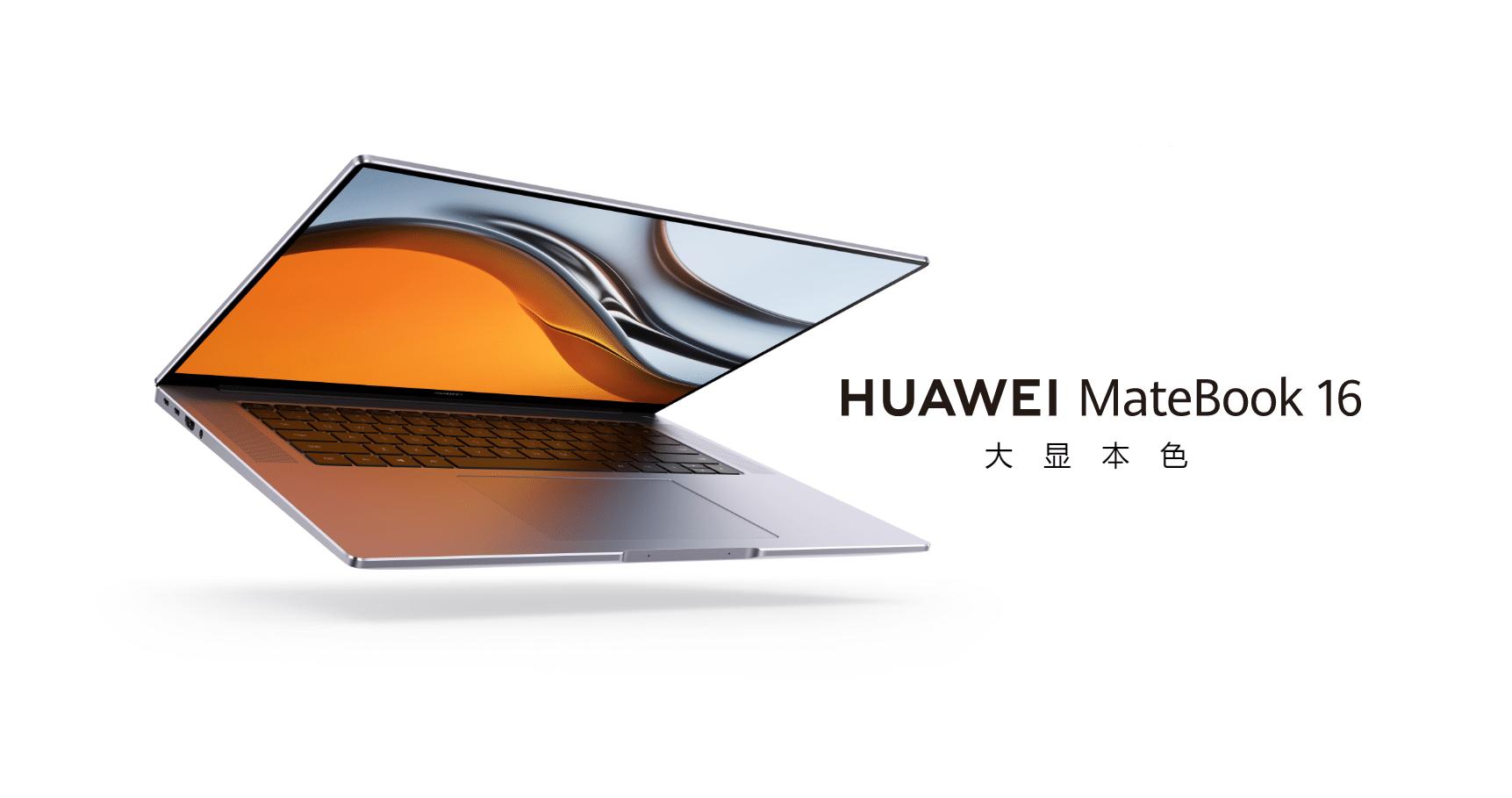 Huawei Matebook D16 : Test du nouveau PC portable !