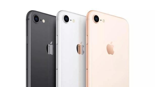 La nouvelle gamme de l'iPhone SE !